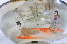 画像11: 神戸山手 寺岡 カップ&ソーサー ペア 卵殻焼 エッグ・シェル 明治 輸出 (11)
