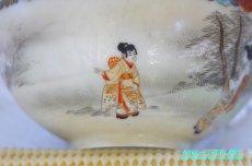 画像4: 神戸山手 寺岡 カップ&ソーサー ペア 卵殻焼 エッグ・シェル 明治 輸出 (4)